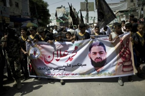 Muhammed Allan's situation has sparked protests in support of his cause and demands for his release. (AFP/Said Khatib)