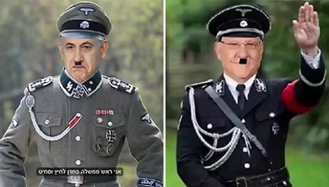Netanyahu and Rivlin in Nazi uniform. These same forces of hate did the same with Rabin's photo before his assassination .... (see below)