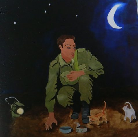 Illustration from the book: Matan feeding the kittens (Photo: Gadi Kabalo)