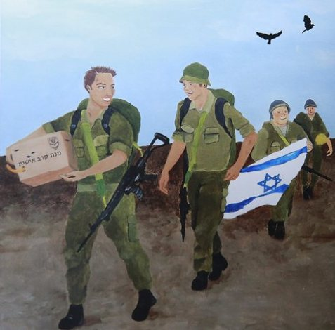Illustration from the book: Matan and his friends taking the kittens to Israel (Photo: Gadi Kabalo)