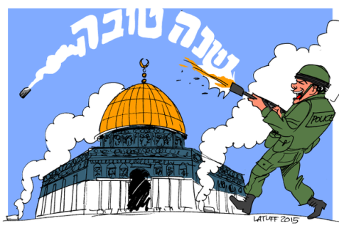 Netanyahu wishes all Palestinian Muslims a Shana Tovah (Good Year) Image by Carlos Latuff