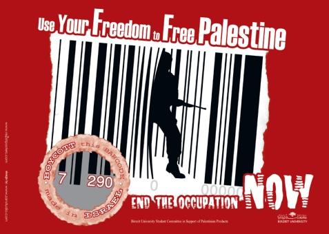 boycott_israel__by_dirarko