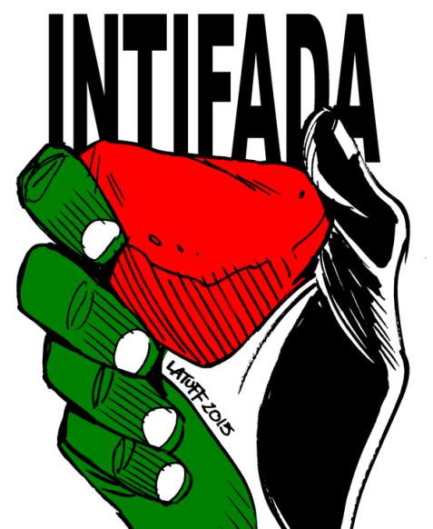 Intifada 3.0