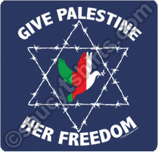 palestine-t-shirt-dove