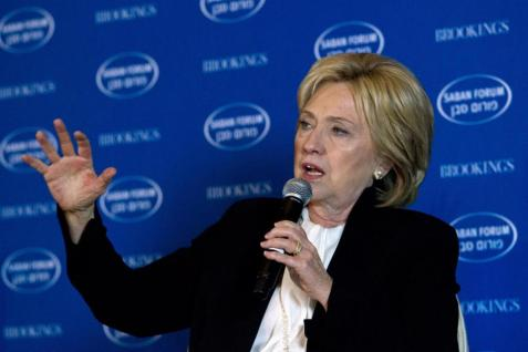 """I would extend an invitation to the Israeli prime minister to come to the United States,"" Clinton said at a Washington forum hosted by the Brookings Institution when asked about her first day in the White House, ""to work towards very much strengthening and intensifying our relationship on military matters."""