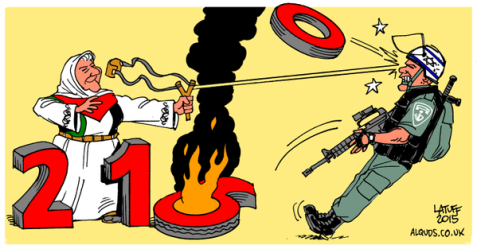 Last Cartoon of 2015. Happy New Year's Eve in Palestine