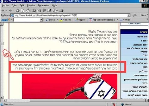 Screen shot of Likud-linked site that Latuff said attacked him