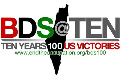See a list of BDS Victories HERE