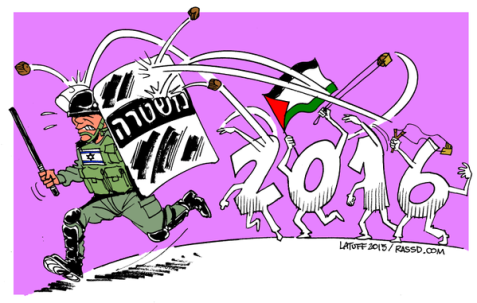 Happy New Year from Carlos Latuff