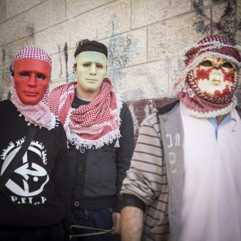 """""""We cover our faces because the occupying authority might [otherwise] arrest us. We also fear our own [Palestinian] authority would arrest us in the same way."""" Bethlehem"""