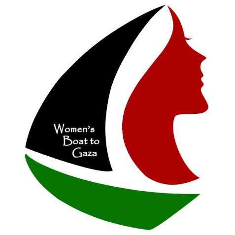 We are pleased to announce the final logo choice by S. African activist Atiyyah Mohamed