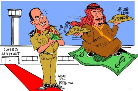 Cartoon of the Day: al-Sisi, Merchant of Cairo