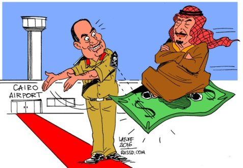 Cartoon of the Day: Saudi King Salman visit to Egypt See THIS