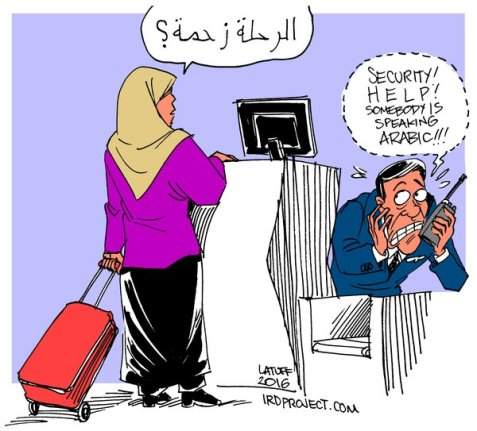 When speaking Arabic may sound like a crime