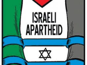 GLEN_ApartheidIsrael
