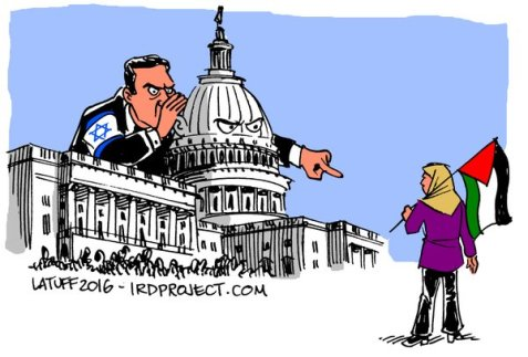 Israel Lobby and US Policy