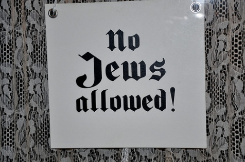 no-jews-allowed-1
