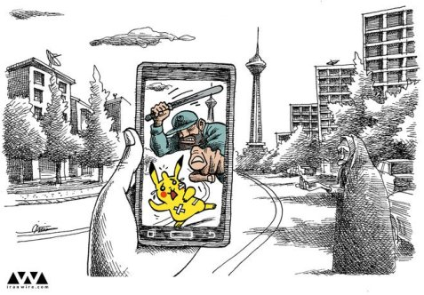 Fleeing from Morality Police:  Cartoon on Iran's #PokemonGO  Ban  Posted by Linda Hemby