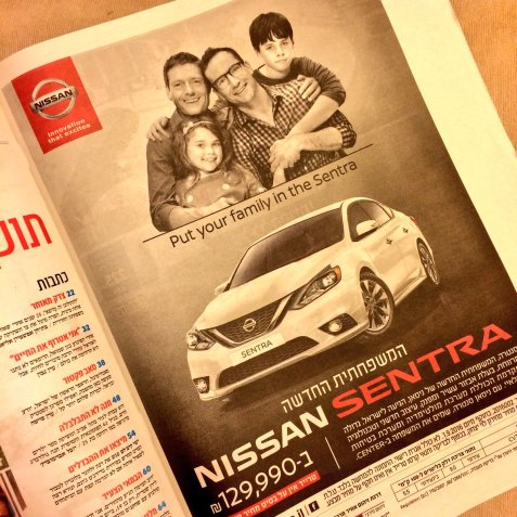 Full-page ad featuring a family with two dads in the weekend edition of Israel's most-read newspaper, Israel Hayom.