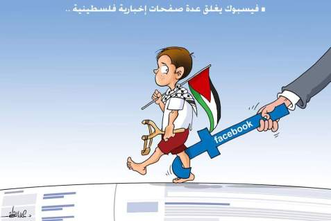 Facebook censors Palestine according to an agreement with Israel as it removes the posts that expose the Israeli crimes