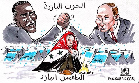 "The ""Cold War"" in Syria"
