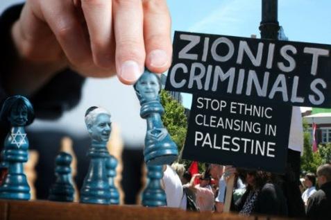 promosaik-palestine