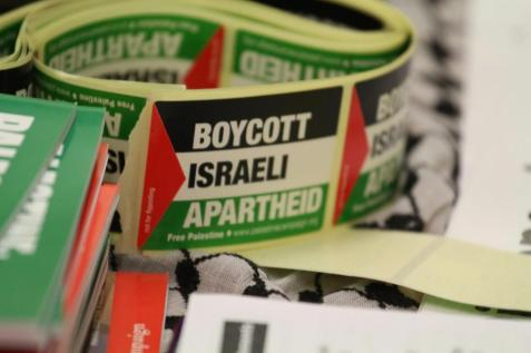 Boycott Israel: Now More Than Ever