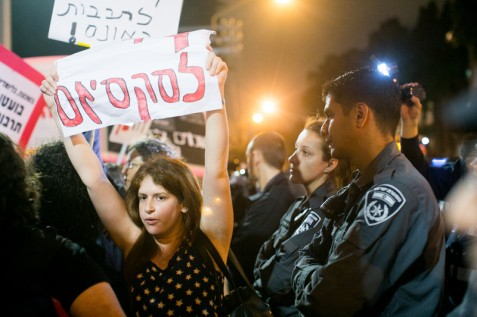A protest against violence against women in Tel Aviv, March 2014. (Yotam Ronen/ ActiveStills)